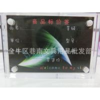 KD-354 亚克力强磁相框、 透明标价签、高档温馨提示牌、