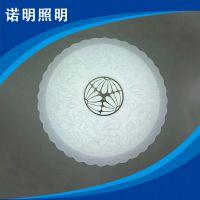 厂家热销 新款led声控吸顶灯 创意led调光吸顶灯