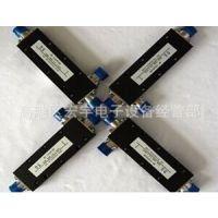 6db耦合器  电桥