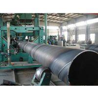 螺旋管机供应商 螺旋焊管机组,产品符合国家标准,石油工业部
