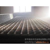 供应旭丰电焊网制造总厂供应电焊网片 订购热线:13831873385