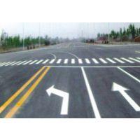 供应优质的交通道路箭头引导标线上哪找
