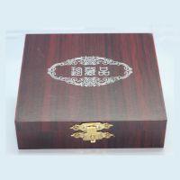 祥蕴 精品仿红木镂空饰品盒 珍藏品把件手镯盒子挂件包装盒佛珠盒