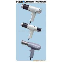 供应HAKKO高温热风枪 881,882,883