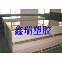 供应白料ABS板 白料聚丙烯腈板 本色全新料ABS聚丙烯腈板 ABS板棒