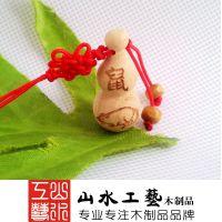 原木小葫芦挂件饰品 包包挂饰钥匙链 HL09