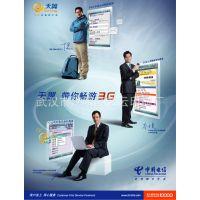 武汉艺云厂家专业承接优质海报印刷加工