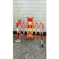 玻璃钢全绝缘伸缩式电力安全围栏 移动式片式安全围栏生产厂家