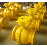 Q361H-25C硬密封全焊接球阀 温州硬密封全焊接球阀厂家