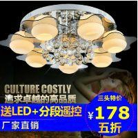 现代简约卧室客厅圆形水晶吸顶灯 温馨创意房间变色LED吸顶灯批发