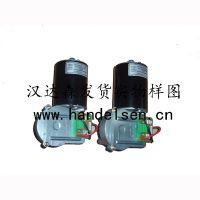 瑞典Ankarsrum铝铸件 5035/701 KSV 4030 KSV 汉达森