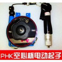 批发供应电批PHK-2000LKS无刷电动起子螺丝刀