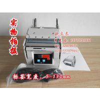 标签剥离机 贴标机 剥标机 不干胶条码贴纸分离机 自动撕标签机器
