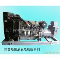 供应西藏地区西藏发电机帕金斯进口发电机组,厂家直销,质量保证