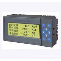广东XST系列单输入通道数字式智能仪表  迪川显示仪表 控制显示