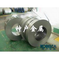 50CrVA弹簧钢 进口弹簧钢板 弹簧钢规格
