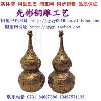 批发7.8cm纯铜开光吉祥如意葫芦工艺摆件风水镇宅铜葫芦一件代发