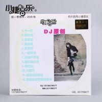 中国红胶音乐CD 刻录盘 空白光碟 车载CD刻录光盘