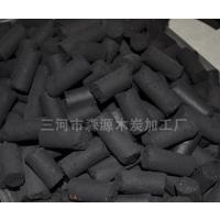低价出售无烟环保烧烤炭