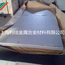 GH4105高温合金价格