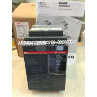 7.5千瓦软启动器ABB代理PSS 18/30-500L