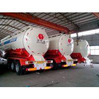 销售华宇牌运输散装水泥的40立方、55立方、60立方散装水泥罐车、粉煤灰(粉粒物料)罐车,特价促销