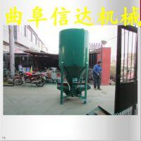 厂价特供卧式搅拌机 定做螺旋立式搅拌机