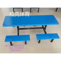 单人,连体4人8人餐桌椅台-玻璃钢餐台生产厂家-中山柏克体育