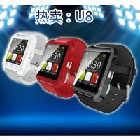 智能蓝牙手表 可通话智能手表 蓝牙手表免提功能可拨打计步器手表