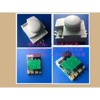 HFS-AC04高频5.8GHz可调式微波雷达感应控制器