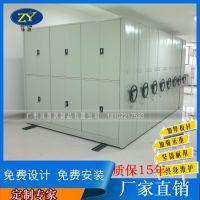 广东铢源密集柜厂家生产移动档案柜,广州钢制移动密集架