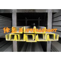 【金聚进】大量批发优质槽钢,不锈钢316槽钢