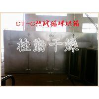桂勤干燥生产生姜片烘干机干燥箱