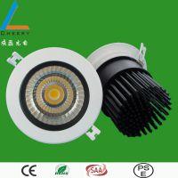 热销成磊光电天花灯5W led嵌入式射灯cob进口光源高光效高显指 冷锻式套件工程专用
