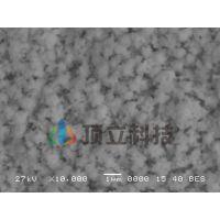 纳米碳化钨钴复合粉