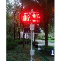 UDOO/优道环保在线监测系统_施工工地噪音扬尘监测仪