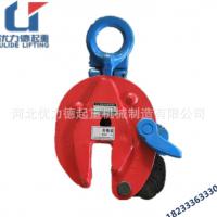 CDH型合金钢吊钩1T钢板起重钳