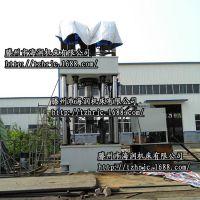 专业定制Y32-1500吨四柱压边缸 封头拉伸成型液压机 海润直销