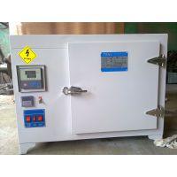 佛山重诚小型烤箱热风循环(ZCA-6A)