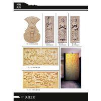 河南天目砂岩构件、别墅浮雕构件装饰