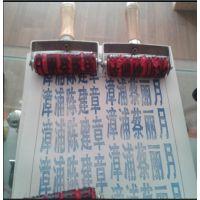 单滚筒印章 滚轮刷滚码器 手工雕刻定做各种规格的防串货印章