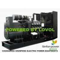 供应雷沃LOVOL系列柴油发电机组SL-20-SL-130kW