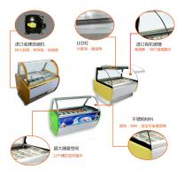广州安德利冰淇淋冷藏展示柜 金色冰淇淋柜 超省电制冷快 质量保证