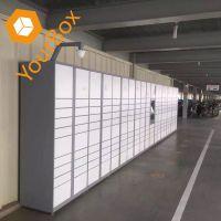 邮宝智能快递柜 电子储物柜 小区储物箱 智能物流柜 厂家直销