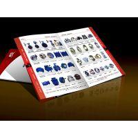 专业设计制作铁艺吊灯宣传画册和说明书,提供免费摄影,同时还有礼品赠送。