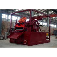 艾潽 APMC50泥浆净化系统