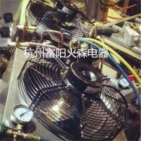 火森供应中山艾神50P180W冷干机风机 YY120-50/4