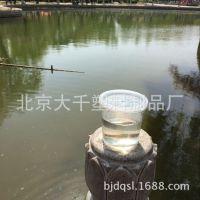 大千塑料78*80 斗鱼杯PS材质厂家直供