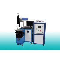 热销供应激光焊接机 二维激光焊接机 光纤激光焊接机