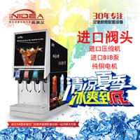 英迪尔 IHKLJ-4B4 灌装136瓶/小时 四阀可乐机 碳酸饮料冷饮机 百事可乐机